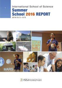 Summer School <br>2017 Program   ISSJ   Manai Institute of