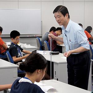 Akihiko Yamagishi